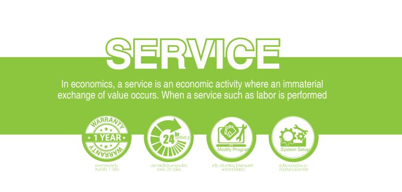h_service-01