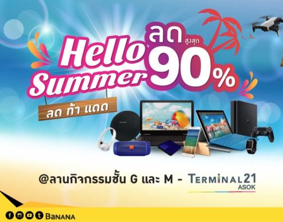 2BaNANA-Com-Mobile-Fest-Hello-Summer-22018.03.08